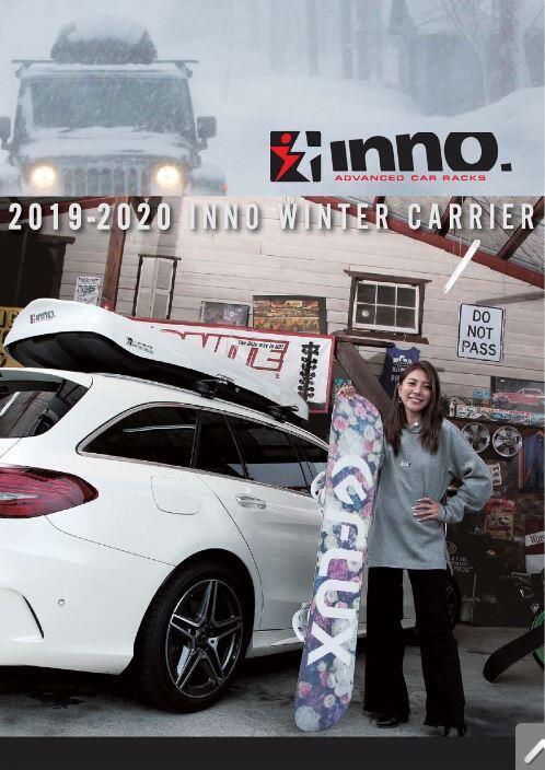 2019-2020-inno-01.jpg