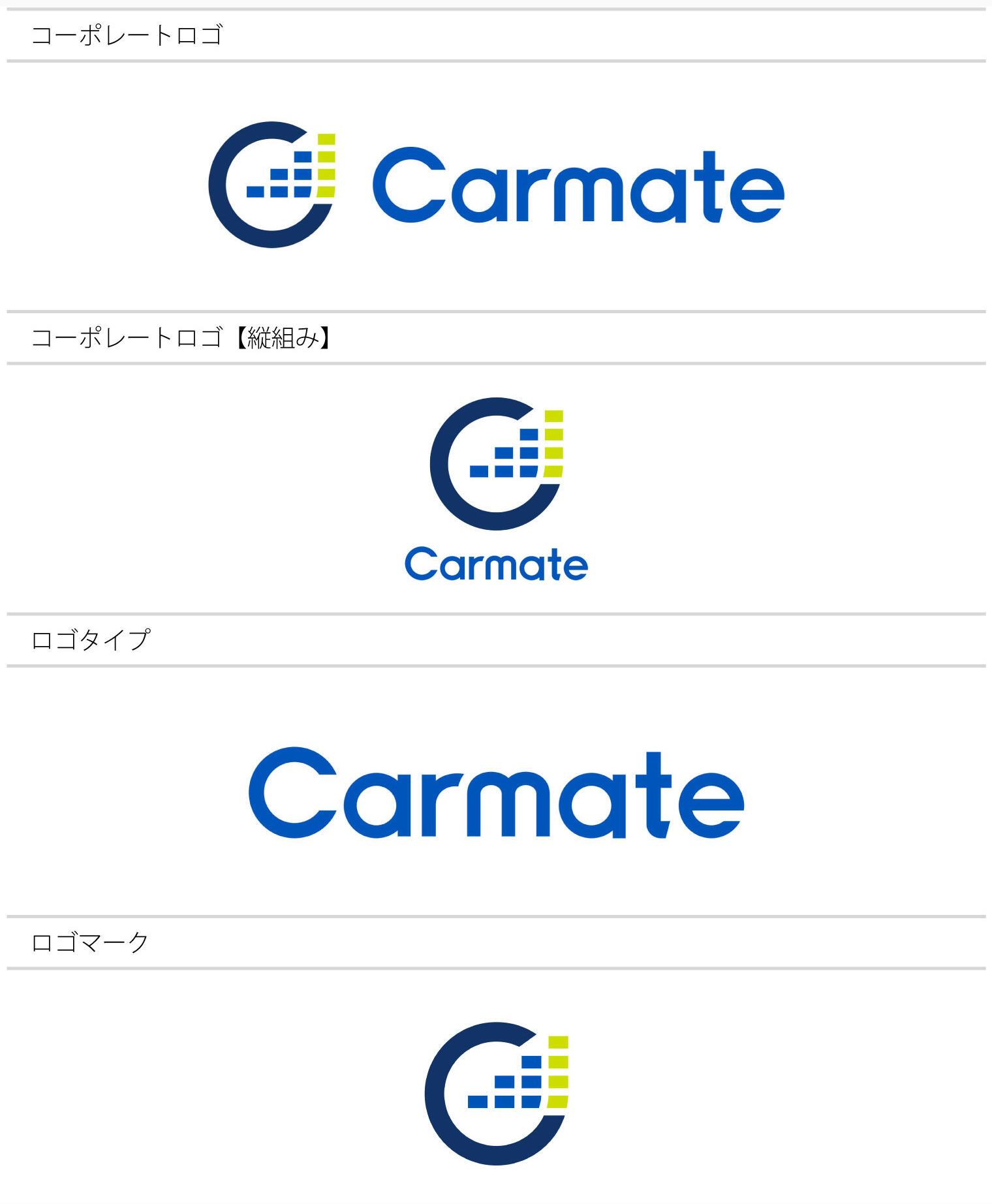 carmate20191.jpg