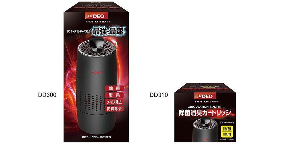 DD300.310-P01.jpg