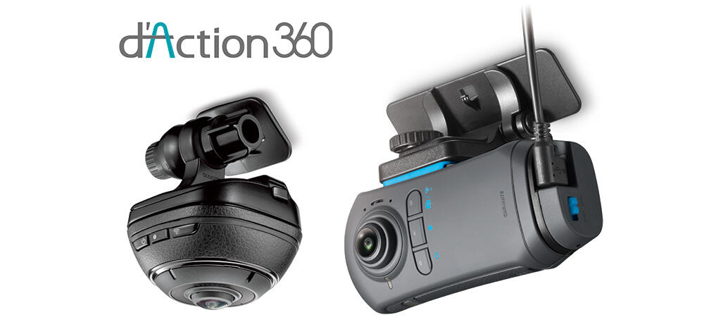 daction360.jpg