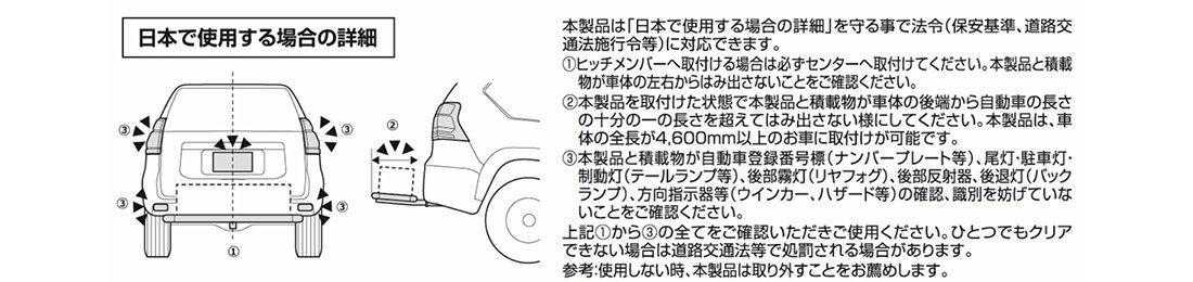 ina530_size.jpg