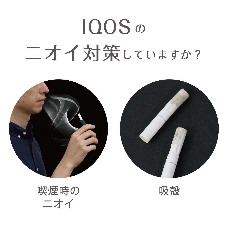 カーメイト IQOS専用消臭芳香剤
