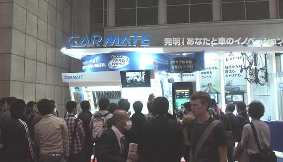 東京モーターショー カーメイトブース