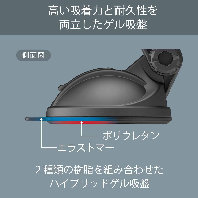 カーメイト スマホルダー ロングアーム 吸盤 ウィングキャッチ ブラック