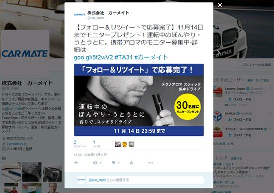 TA31_tweet.jpg