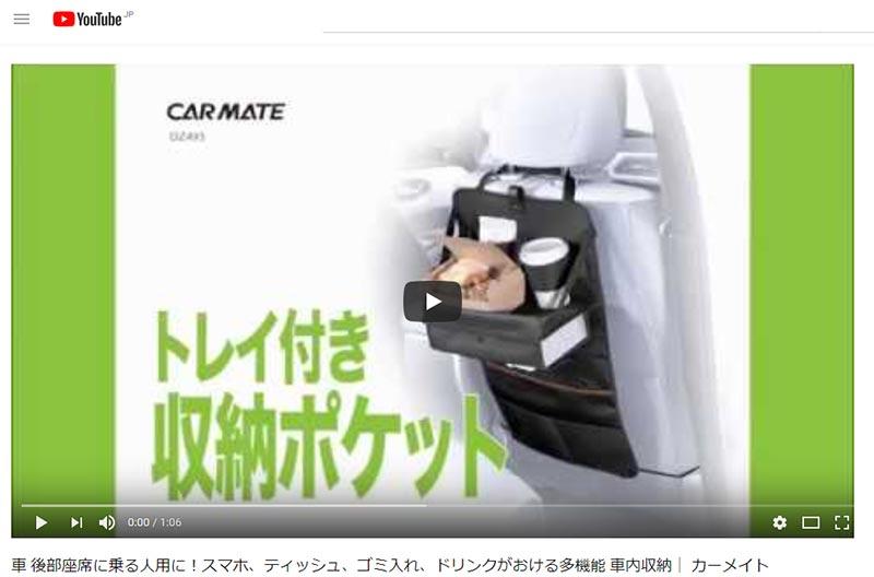 http://www.carmate.co.jp/news/dz493-yt.jpg