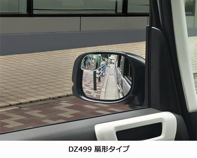 dz499-s01.jpg