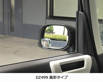 dz499-s02.jpg