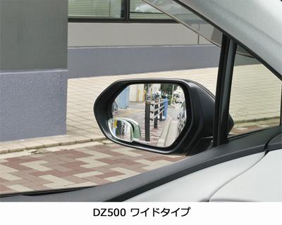 dz500-s01.jpg
