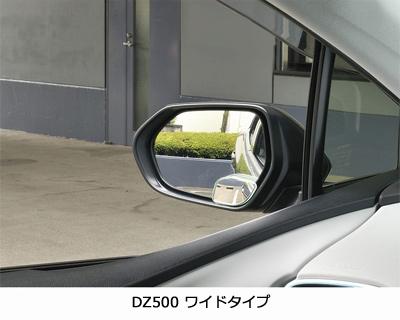 dz500-s02.jpg