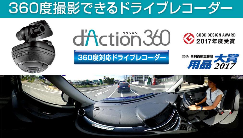 http://www.carmate.co.jp/news/img_mainbanner12.jpg