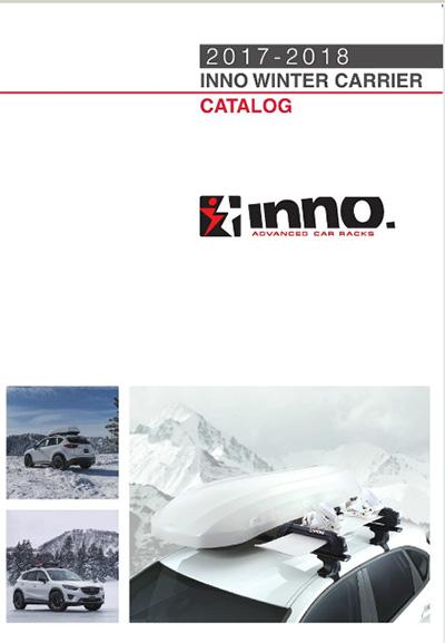 inno-201718-1.jpg