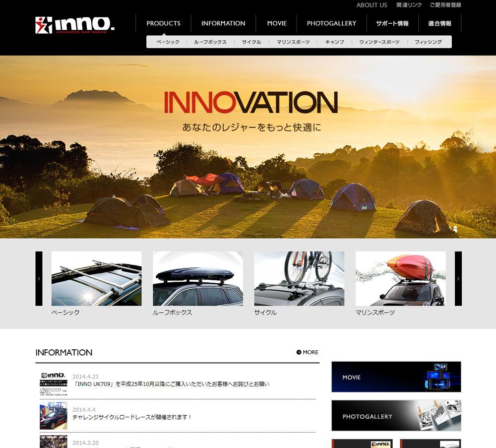 new_inno.jpg