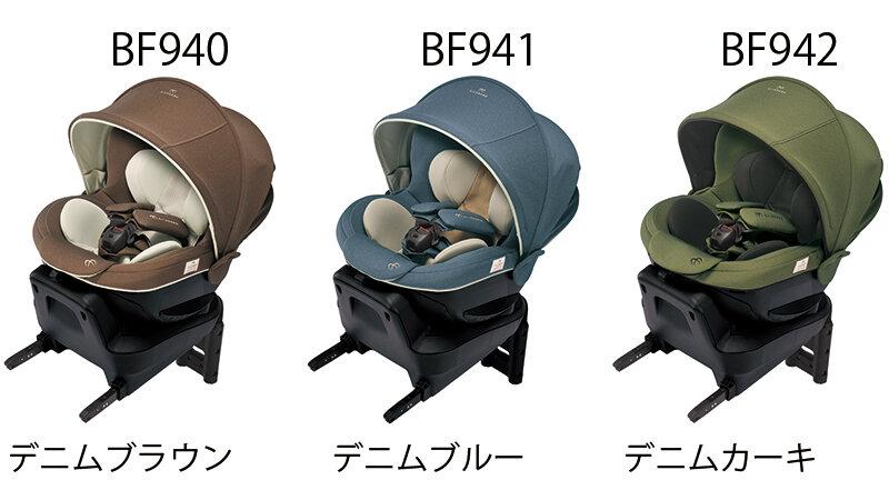 BF940-BF942_product_image.jpg