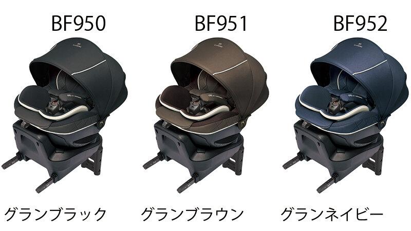 BF950-BF952_product_image.jpg