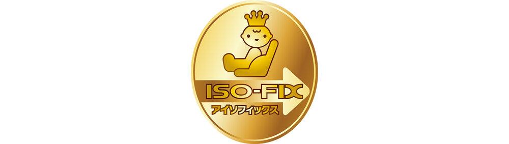 ISO-FIX GOLD MARK.jpg