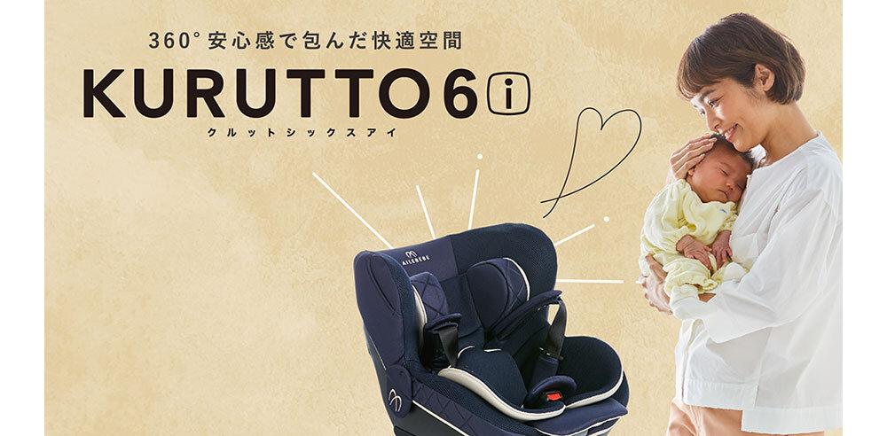kurutto6i-top2.jpg