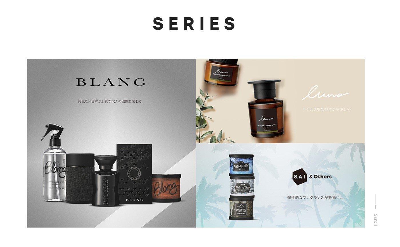 カーメイト 芳香剤 ブラング ルーノ サイ ブランドサイト