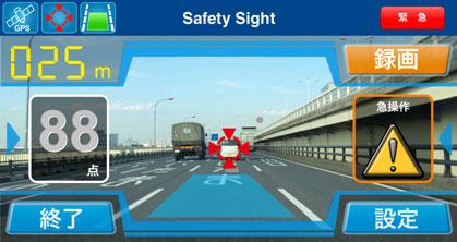 safetysight2014.jpg
