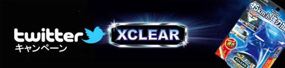 xclear-twitterc56.jpg