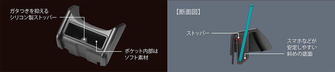nz809_kouzou.jpg