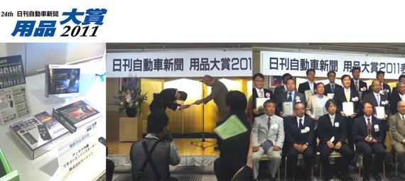 2011.7nikkannji_te.jpg