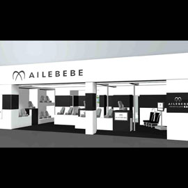 AILEBEBE_koeln.jpg