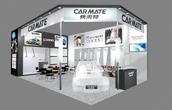 AutoChina 2010|カーメイト出展