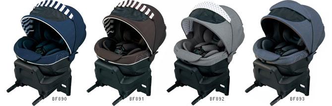 BF890-BF893.jpg