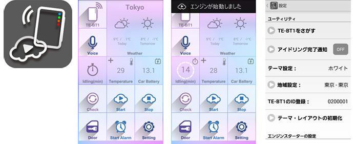 BT1_Screenshot.jpg