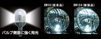 BW124.227-K01.jpg