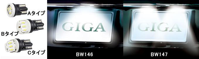 BW146_151i.jpg