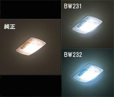 BW231.232-S01.jpg