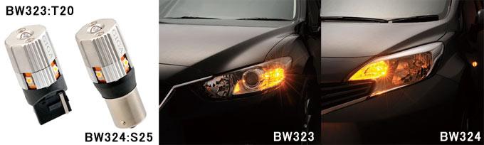 BW323.324i.jpg
