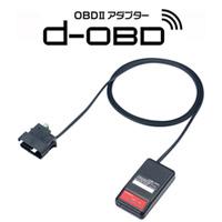 DX501.jpg