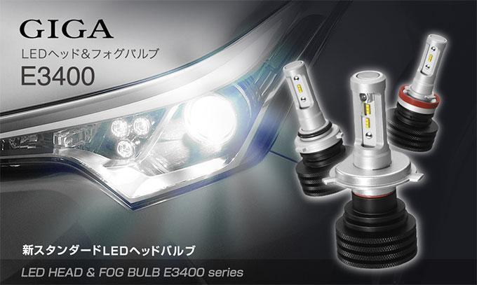 E3400-top.jpg