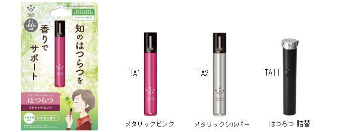 TA1.2.11.jpg