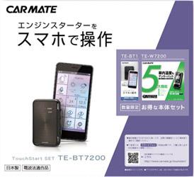 TE-BT7200_pkg.jpg