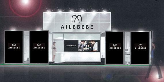 ailebebe_booth2011.jpg