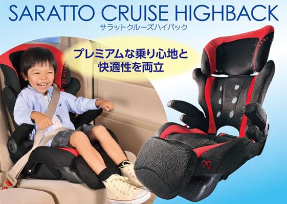 cruise_img.jpg