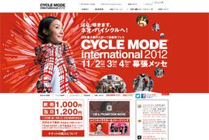 cyclemode2012.jpg