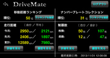 d_game2.jpg
