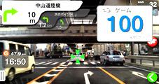 d_game3.jpg