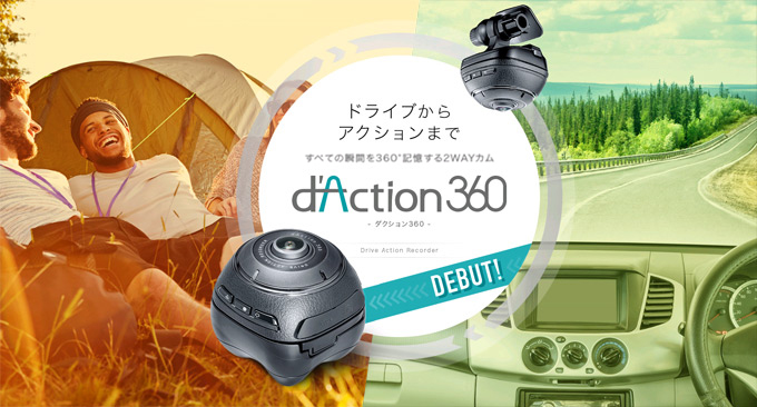 daction_image.jpg
