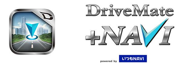 drivemate_plusnavi.jpg