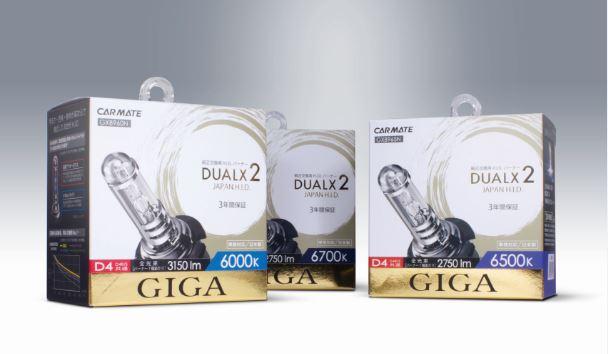 dualx2.JPG