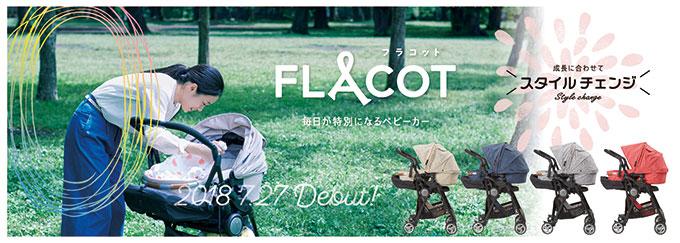 flacot__A.jpg