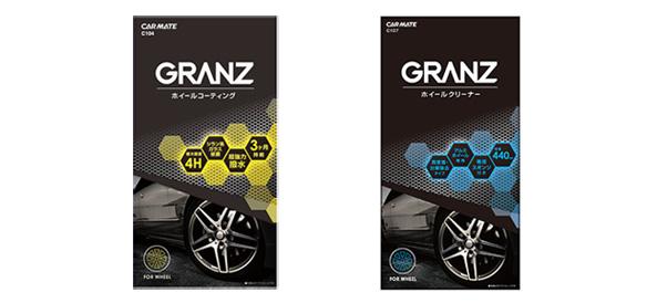 granz1.jpg