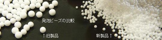 hikaku_s.jpg