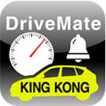 DriveMateシリーズ